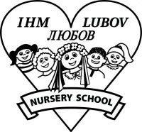 IHM-Lubov-Logo-FINAL-e1515452815798